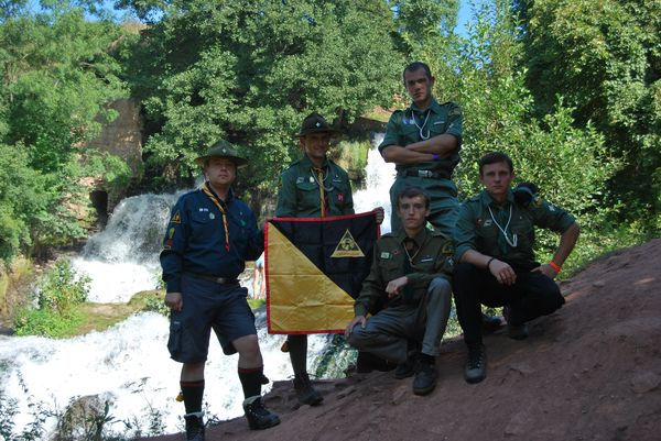 Сіроманці біля Джуринського водоспаду