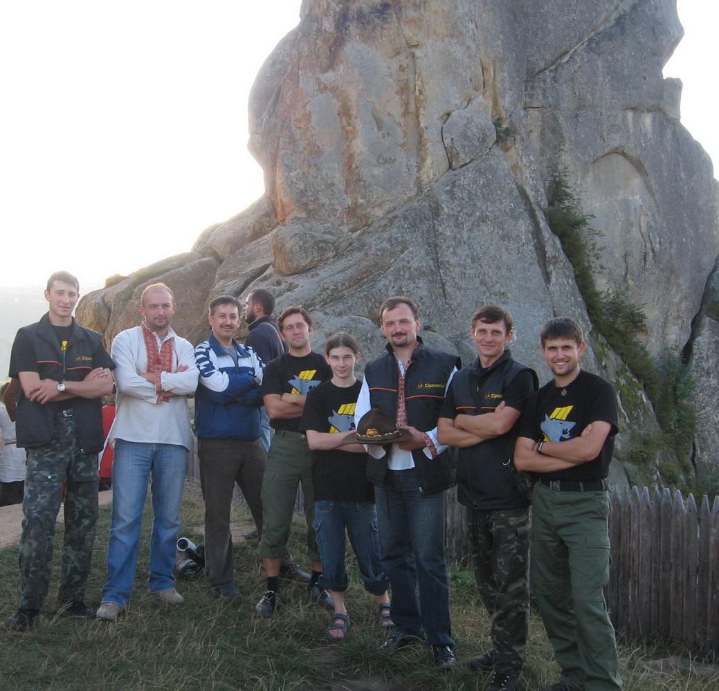 Сіроманці на скелях Урича