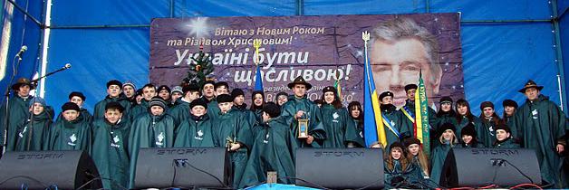 Спільне фото пластунів після передання ВВМ Президенту