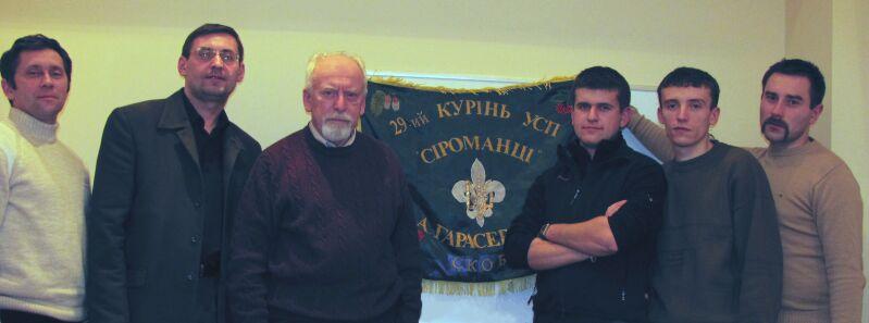 Зустріч в Києві