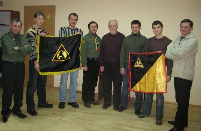 Зустріч у Львові