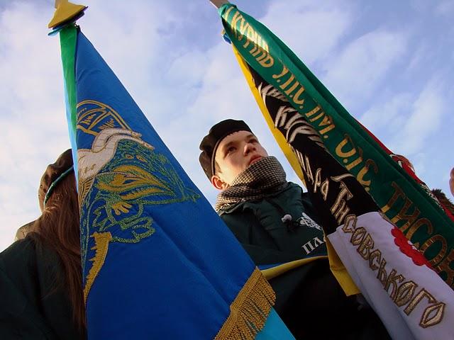 Хорунжіна україно-польському кордоні