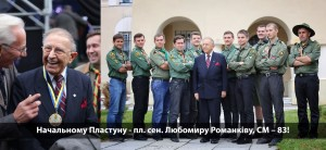 Начальному Пластуну - пл. сен. Любомиру Романківу, СМ – 83!